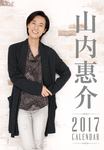 山内惠介の画像 p1_10